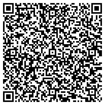 QR-код с контактной информацией организации Интел гарант, ООО