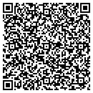 QR-код с контактной информацией организации ПГС-ТРАНС