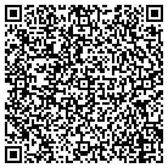 QR-код с контактной информацией организации Вител, ЧП