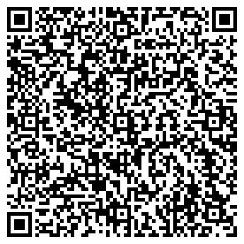 QR-код с контактной информацией организации Общество с ограниченной ответственностью Офис-Сервис ЛБ