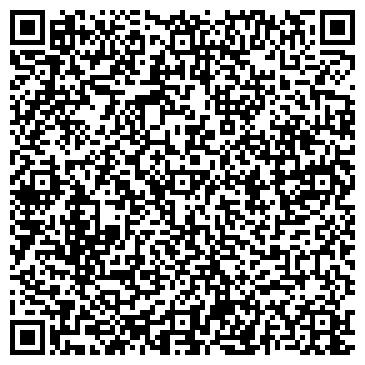 """QR-код с контактной информацией организации Интернет-магазин """"Художественная керамика"""" Ровно"""
