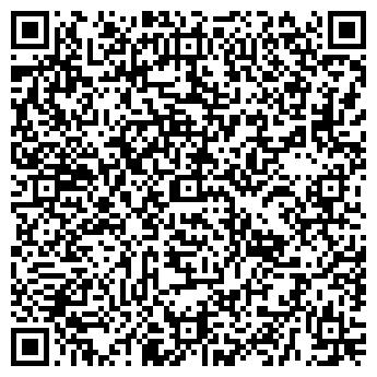 QR-код с контактной информацией организации Вито-пласт, ООО