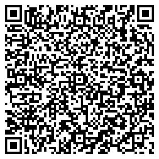 QR-код с контактной информацией организации Penshop, ЧП