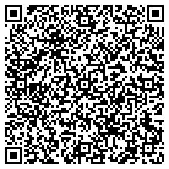 QR-код с контактной информацией организации Дарвин, ПК