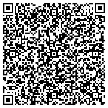 QR-код с контактной информацией организации Джеар (Gear),ООО