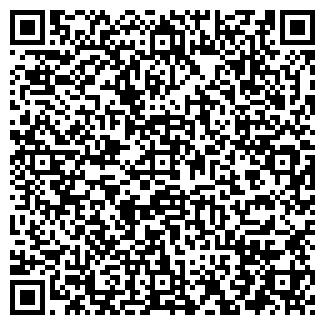 QR-код с контактной информацией организации МЕЖРЕФТРАНС