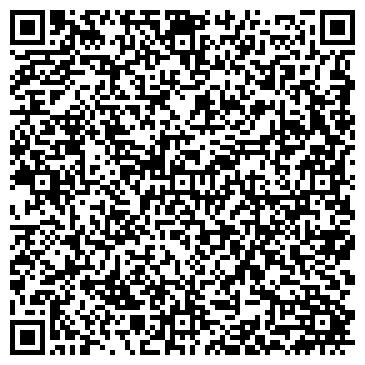 QR-код с контактной информацией организации Арте Трейдинг, ООО