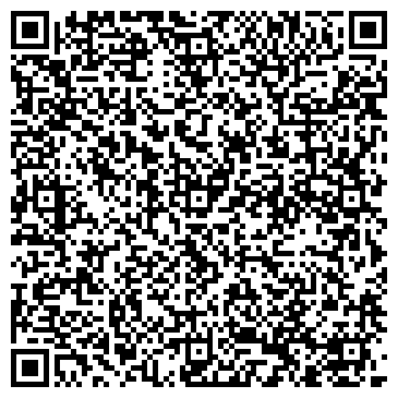 QR-код с контактной информацией организации Эмблем (ТМ EMBLEM), ООО