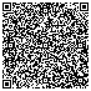 QR-код с контактной информацией организации Фест енд бест (First & Best ), ООО