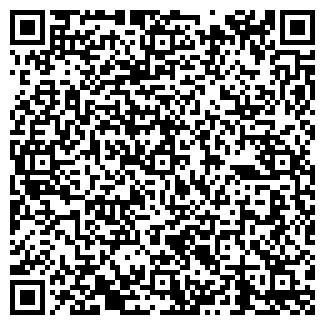 QR-код с контактной информацией организации ОТИСК