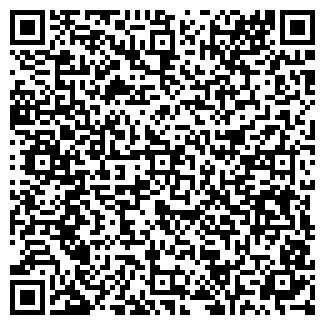 QR-код с контактной информацией организации Фрог, ООО