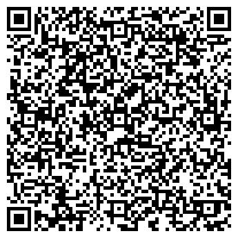 QR-код с контактной информацией организации Меджик Сувенир, ЧП