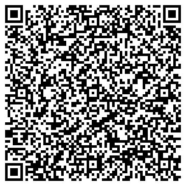 QR-код с контактной информацией организации Светлозар мастерская, ЧП