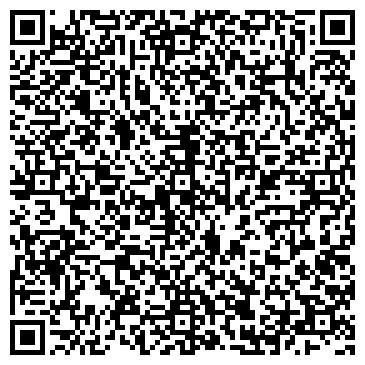 QR-код с контактной информацией организации Exterium, Интернет-магазин