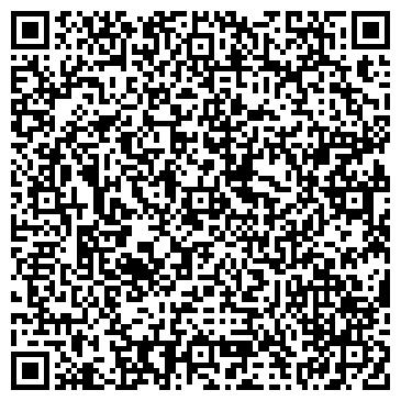 QR-код с контактной информацией организации Ханамити, Интернет-магазин