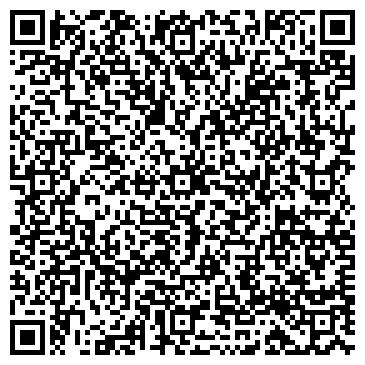 QR-код с контактной информацией организации Укрремнефтегазпровод, ООО