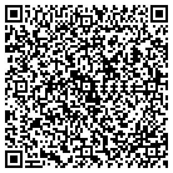 QR-код с контактной информацией организации АН-ТЕК, ООО
