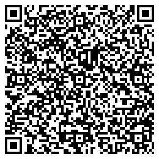 QR-код с контактной информацией организации ВНК, ЧП