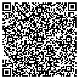 QR-код с контактной информацией организации ФОРТАС