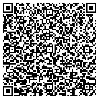 QR-код с контактной информацией организации Ванлима Украина, ООО