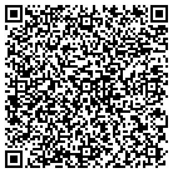 QR-код с контактной информацией организации Дом подарков, ЧП