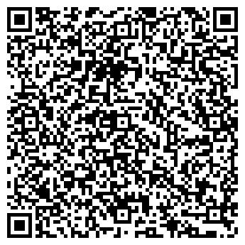 QR-код с контактной информацией организации Комод, АО