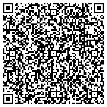 QR-код с контактной информацией организации Харбел, ООО