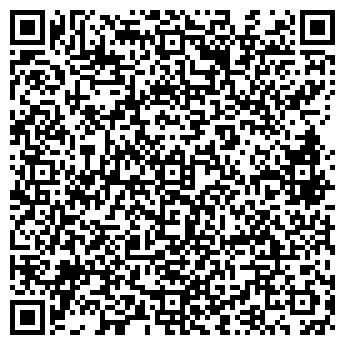 QR-код с контактной информацией организации Простые решения
