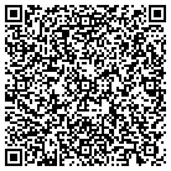 QR-код с контактной информацией организации Виссон Лайт, ООО