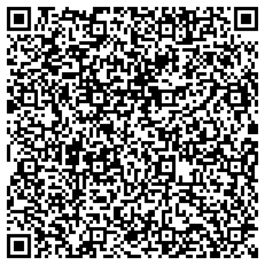 QR-код с контактной информацией организации Интернет-магазин SIGNAL