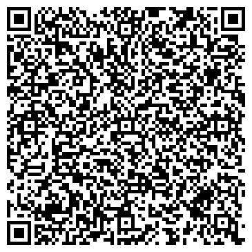QR-код с контактной информацией организации Глория Пласт, ООО