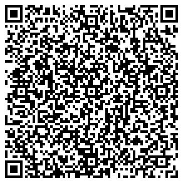 """QR-код с контактной информацией организации Компания """"Кристалл"""""""