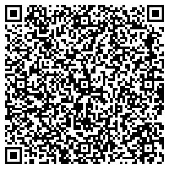 QR-код с контактной информацией организации Сигнал-2, ООО
