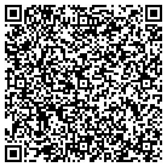 QR-код с контактной информацией организации СОЛНЕЧНОГОРСКОЕ ТАКСИ