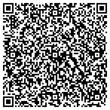 QR-код с контактной информацией организации ТСО Компания, ООО