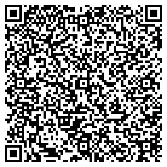 QR-код с контактной информацией организации Киев-PTS-Центр