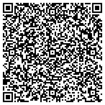 QR-код с контактной информацией организации Оливиа (Olivia), ЧП
