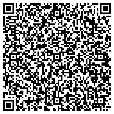 QR-код с контактной информацией организации Спецтехника технический центр, ООО