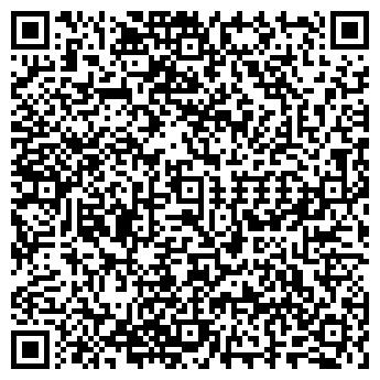 QR-код с контактной информацией организации Вектор, ООО