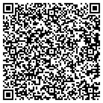 QR-код с контактной информацией организации Вендинг, ЧП