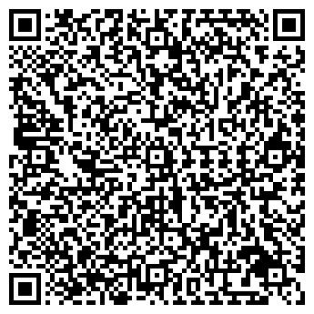 QR-код с контактной информацией организации Энитек , ООО