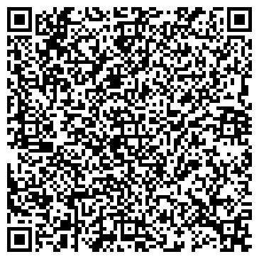 QR-код с контактной информацией организации Поисксервис, ООО