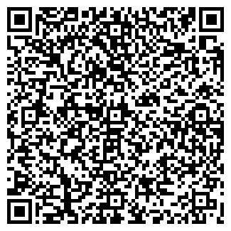 QR-код с контактной информацией организации ФОРСАЖ
