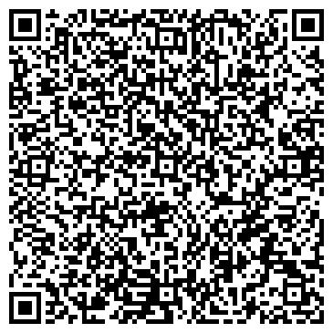 QR-код с контактной информацией организации Бизнес-Лига, ООО