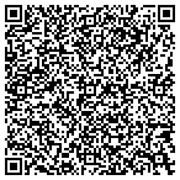 QR-код с контактной информацией организации 2х3 Украина, ООО
