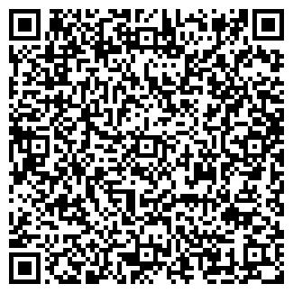 QR-код с контактной информацией организации Компания Мебликс (MEBLIX), ООО