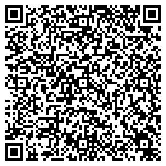 QR-код с контактной информацией организации Комплекс, ЧП