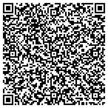 QR-код с контактной информацией организации Захидпромэлектро, ООО