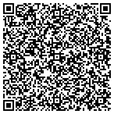 QR-код с контактной информацией организации Персонал офис, ЧП (Personal Office)