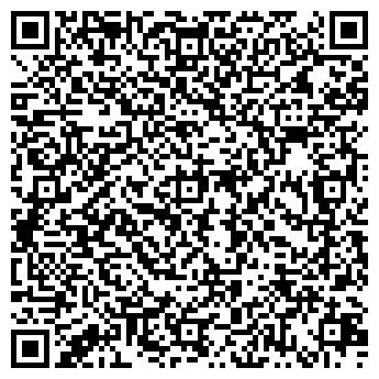QR-код с контактной информацией организации ДЭКСТРА